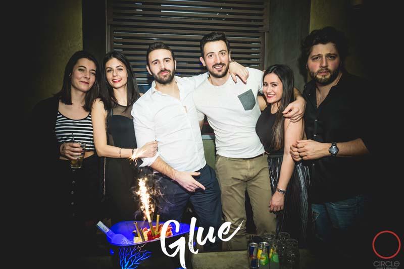 GLUE | Special Guest Lippstick | YOUparti