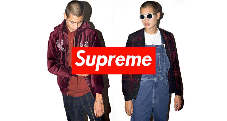 Supreme aprirà a luglio