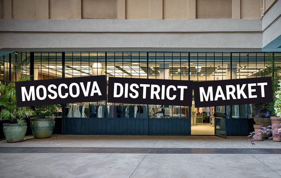 Sabato e Domenica Private Sale da Moscova District Market YOUparti